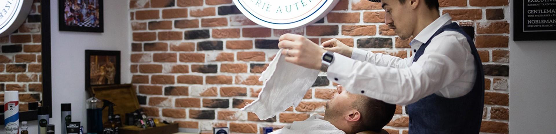 barbershop-frizerie-bucuresti-01